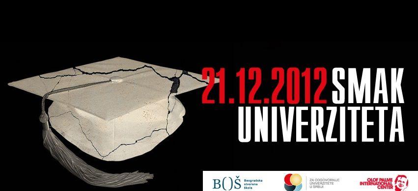 """Održana konferencija """"Smak univerziteta"""""""