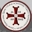 Odbor za Jasenovac Srpske pravoslavne crkve