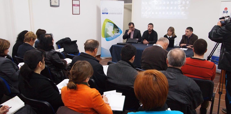 Održan konsultativni sastanak u Užicu posvećen finansiranju politike životne sredine na lokalnom nivou