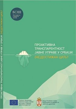 "BOS published policy study ""Proactive Transparency of Public Administration in Serbia: (un)achievable Goal"""