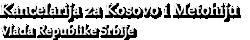 Kancelarija za Kosovo i Metohiju