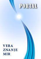 Internet u funkciji verskog obrazovanja i pomirenja u bivšoj Jugoslaviji